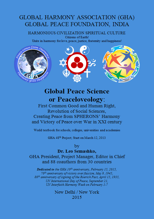 Global Peace Science. Cover