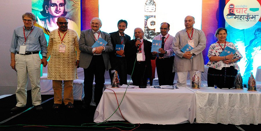 Book Release: Global Peace Science, International Convention on Living the Right Way: Universal Message of Simhasth on May 12, 2016