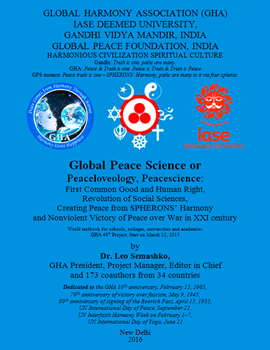 Global Peace Science cover