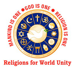 Religions For World Unity